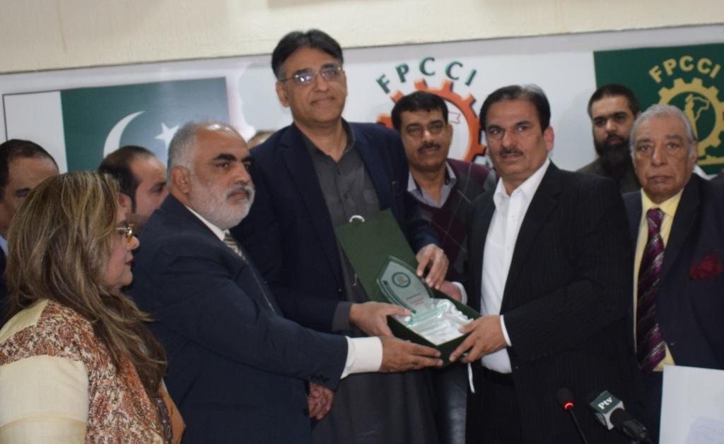 FPCCI Asad Umar