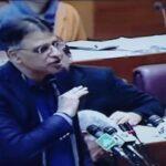 Govt. decides to cut duty, taxes on edible oil: Umar