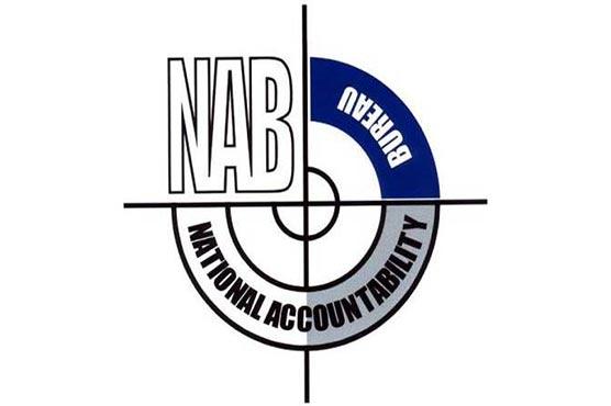 President upholds major penalty for NAB senior official