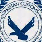 13 Customs officers promoted to BS-20