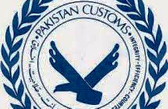 pakistan customs
