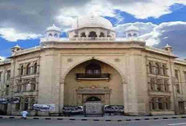 Karachi Chamber