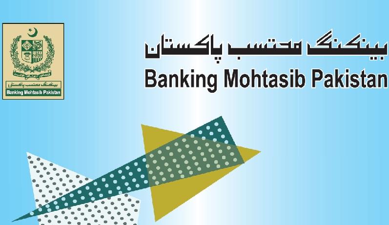 banking mohtasib