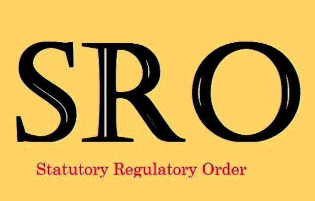 statutory order
