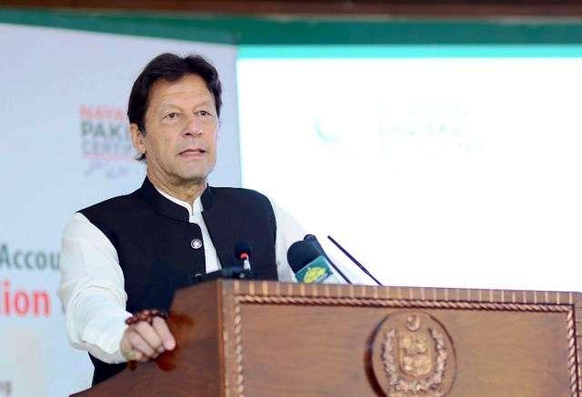 Imran khan Roshan Digital
