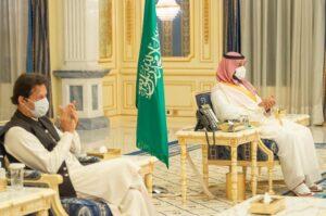 Pak Saudi Leaders