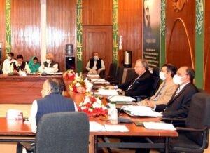 ECC Shaukat Tarin