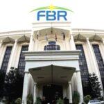 FBR Building