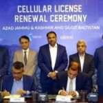 PTA License Renewal