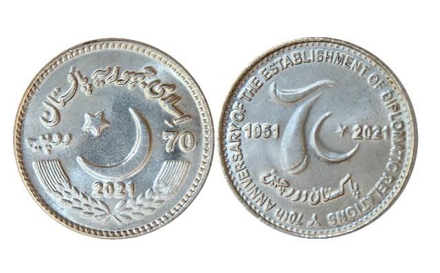 Pak China Coin