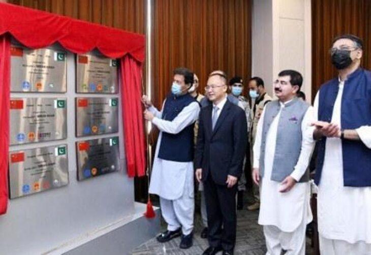Imran Khan - Gwadar opening