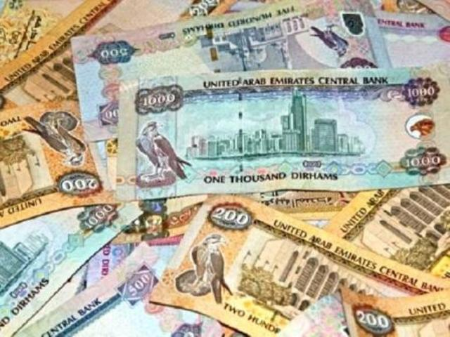Open market buying and selling of UAE Dirham in Pak Rupee closing July 09