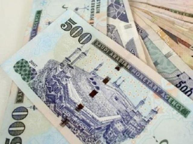 Open market buying and selling of Saudi Riyal in Pak Rupee closing July 10