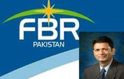 FBR Chairman Ashfaq