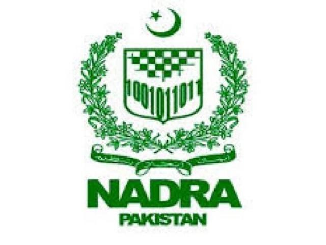 NADRA to compute indicative income, tax liability