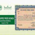 Prize Bond Rs2